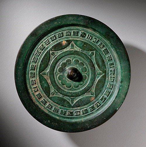 Magi mirrors adept initiates for Mirror of yata
