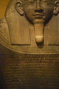 The sarcophagus of Eshmunazar II a Phoenician king of Sidon