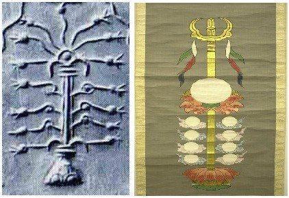 Sacred Tree Magi