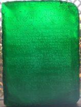 Emerald Tablet replica