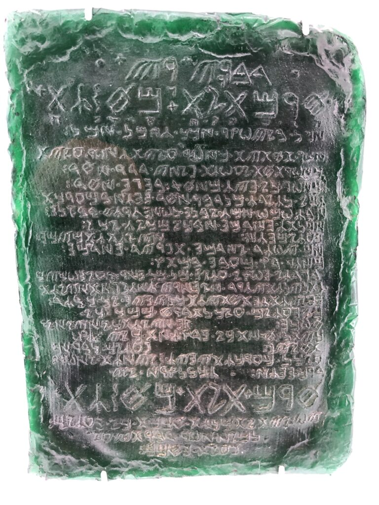 Emerald-Tablet-by-Anyextee
