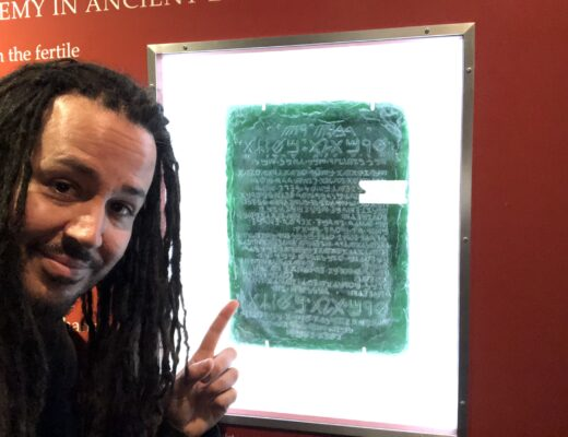 Emerald-tablet-Rosicrucian-Egyptian-Museum-amorc